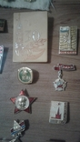 Значки СССР .Разные, фото №13