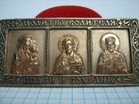 Серебряная Икона Триптих Исус Богородица Николай для Водителя Серебро 925 проба 127