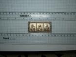 Серебряная Икона Триптих Исус Богородица Николай для Водителя Серебро 925 проба 127 фото 2
