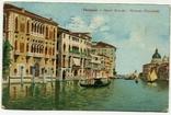 Италия. Венеция, фото №2