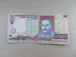 10 грн. 2000 - 7, фото №2