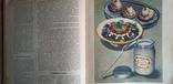 Книга о вкусной и здоровой пище. 1952 год., фото №10