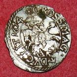 Литовский грош 1614 г., фото №5