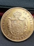 25 песет 1878. Испания. Золото., фото №5