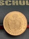 25 песет 1878. Испания. Золото., фото №7