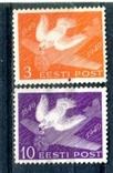 Естонія авіа, фото №2