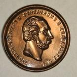 Накладной медальон Александр 2. Позолота, фото №4