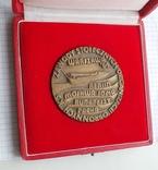 Настольная медаль соревнования., фото №4