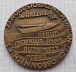 Настольная медаль соревнования., фото №2