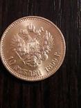 10 рублей 1899г. а.г, фото №8