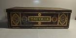 Коробка от пастилы. Товарищество А. И. Абрикосова Сыновей, фото №7
