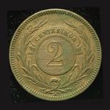 Уругвай 2 сентесимос 1869 А Париж aUnc, фото №2