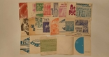 20 гибких пластинок СССР, фото №2