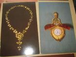 Набор открыток Русское ювелирное искусство из Эрмитажа, фото №6