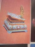 Набор открыток Русское ювелирное искусство из Эрмитажа, фото №10