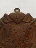 Nagroda lll zawody zwiazku strzeleckiego Lwow 1924, фото №8