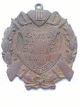 Nagroda lll zawody zwiazku strzeleckiego Lwow 1924, фото №13