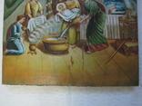 Рождество Христово., фото №7