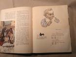 Детское питание 1966р, фото №12