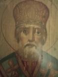 Николай Угодник, фото №4