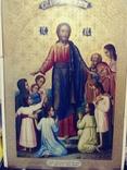 Христос благословляющий детей, фото №2