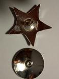 Орден Красной звезды копия, фото №3