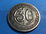 Германия. Третий Рейх. Адольф Гитлер. Копия, фото №3