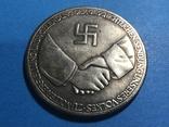 Германия. Третий Рейх. копия, фото №2