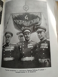 Ордена ленина московский военный округ, фото №3