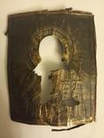 оклад Вседержитель серебряный, фото №2