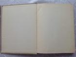 Шицгал. Русский гражданскийт шрифт 1708 - 1958, фото №6