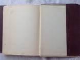 Шицгал. Русский гражданскийт шрифт 1708 - 1958, фото №9