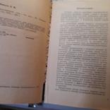 """Лемкуль """"Праздничный стол"""" 1979р., фото №4"""