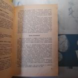 """Лемкуль """"Праздничный стол"""" 1979р., фото №5"""