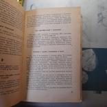 """Лемкуль """"Праздничный стол"""" 1979р., фото №6"""