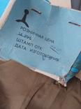 Игрушка лодка подводная ссср, фото №8