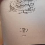 "Вкусная книга ""Бутерброды"" 1999р., фото №3"
