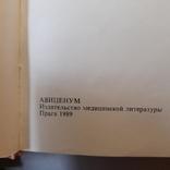 Вкусные блюда из картофеля 1989р., фото №3