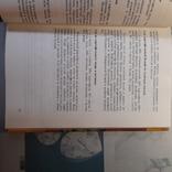 Вкусные блюда из картофеля 1989р., фото №4