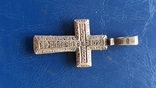 Крест. Крестик, фото №5