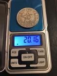1 рубль(копия), фото №7