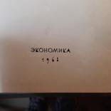 Беседы о питании 1961р., фото №3