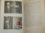 Истории Оксаны Пушкиной великая сила любви, фото №12