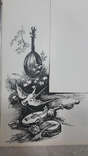 Малюнок на козацьку тему №1 туш, фото №2