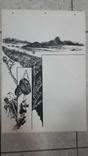 Малюнок на козацьку тему №2 туш,  підпис, фото №2