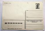 Савин С праздником октября 1978 почтовая карточка почтовая открытка СССР, фото №3