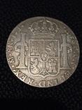 Монета срібна ( фальшак того часу), фото №3