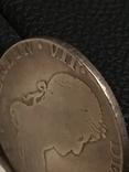 Монета срібна ( фальшак того часу), фото №5