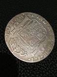 Монета срібна ( фальшак того часу), фото №6
