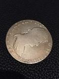 Монета срібна ( фальшак того часу), фото №7
